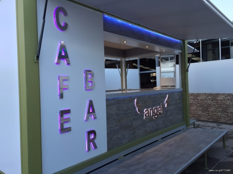 Coffee-Bar - CBL-07