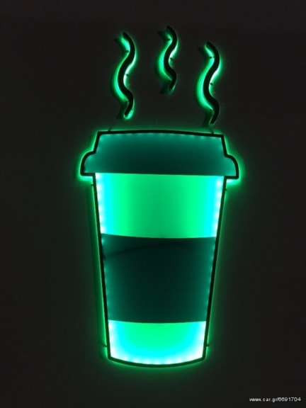 Coffee-Bar - CBM-01