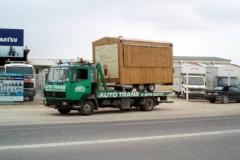 Μεταφορά ρυμουλκούμενης καντίνας