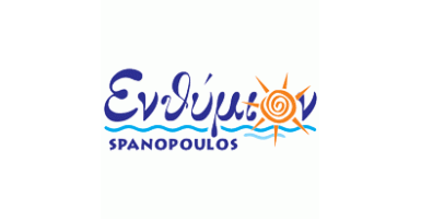 Spanopoulos Logo