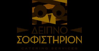 Δειπνοσοφιστήριον Catering Services