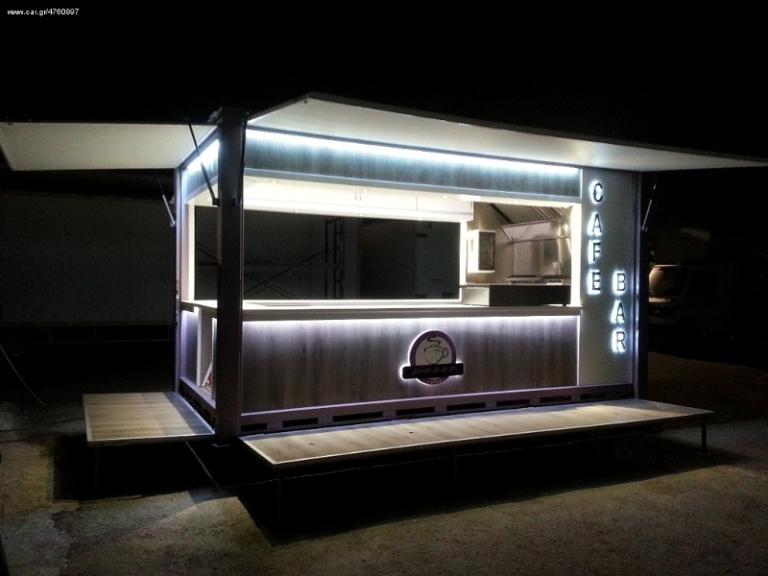 Coffee-Bar - CBL-03