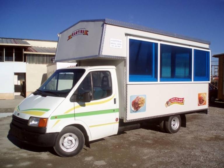 Mobile Canteen - CL-10