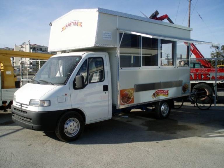 Mobile Canteen - CL-14