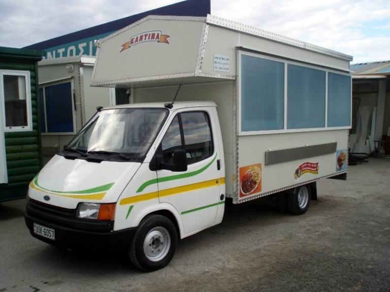Mobile Canteen - CL-15