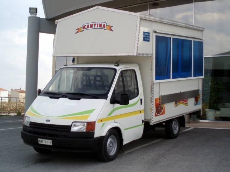 Mobile Canteen - CM-01