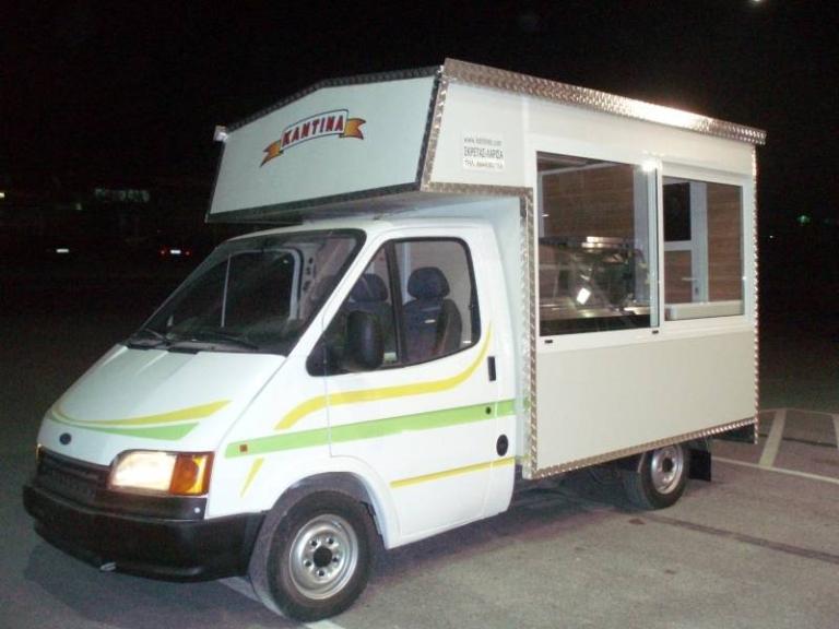 Mobile Canteen - CS-03