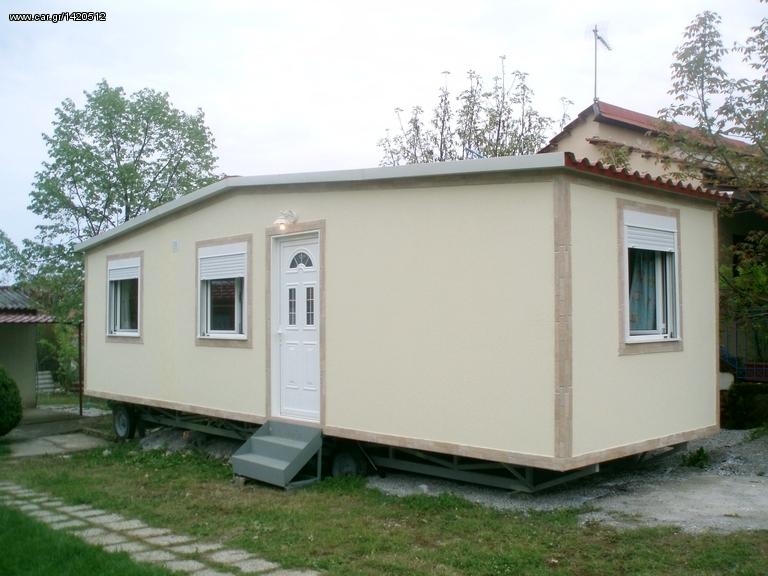 Mobile Home - HM-06